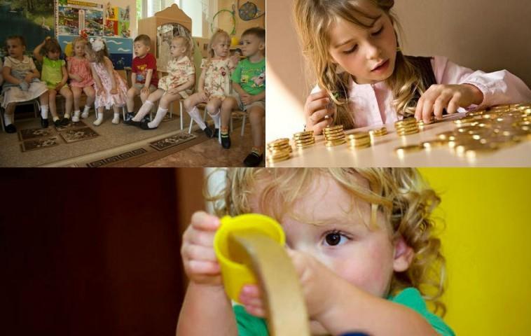 Компенсация родительской платы за детский сад