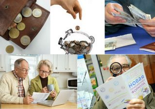 Накопительная пенсия - что это такое
