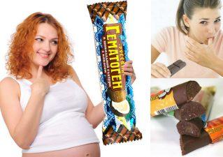 можно ли беременным гематоген