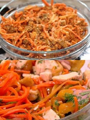 с корейской морковью на скорую руку