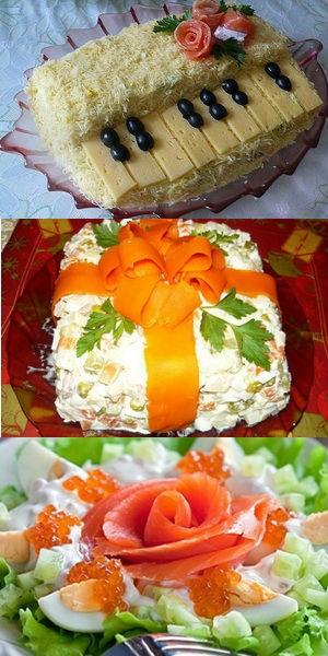варианты оформления салата ко дню рождения