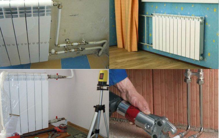 как установить радиатор отопления своими руками