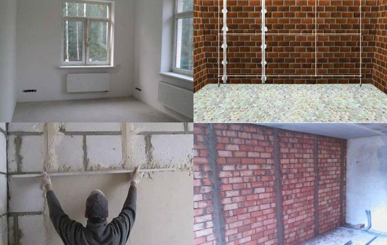 как правильно штукатурить стены по маякам