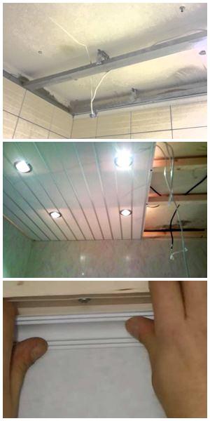 как обшить потолок ванной пластиковыми панелями