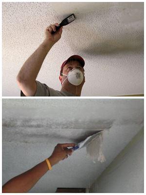 как размыть потолок