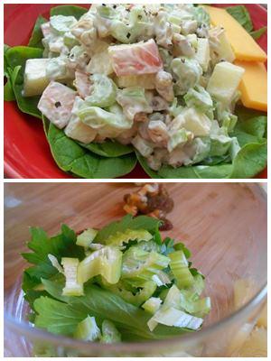 как приготовить сельдерейный салат