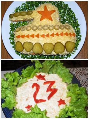 """как украсить салат """"Мужской каприз"""""""