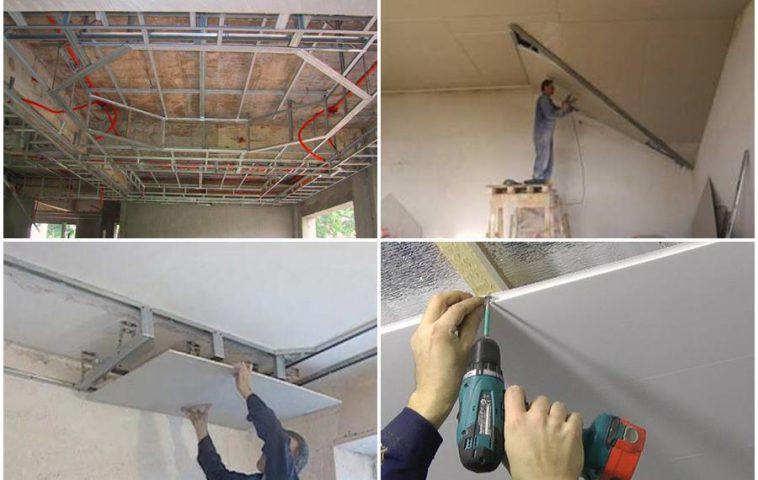 монтаж подвесного потолка своими руками