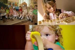 Компенсация части родительской платы за детский сад в 2017 году