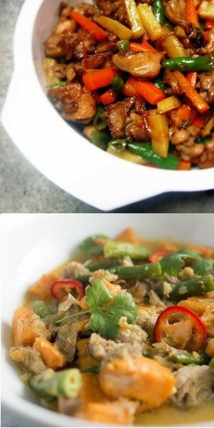 Салат из печени и стручковой фасоли