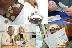 Накопительная пенсия: что это такое, чем отличается от страховой