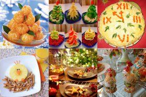Что приготовить на Новый год – 2017: рецепты с фото