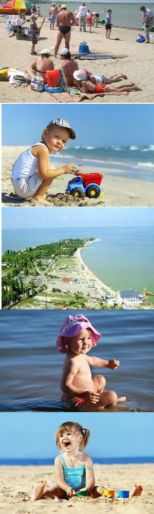 отдых в России летом