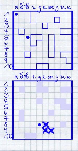 Игры для детей на бумаге