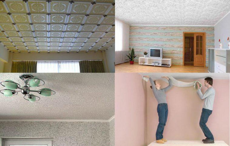 Ремонт потолка в квартире своими руками