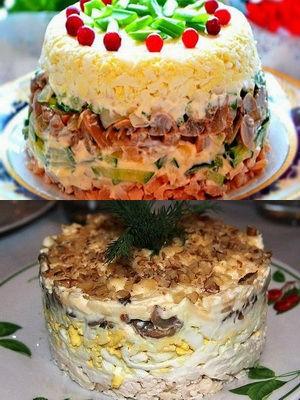 диетический слоеный салат из языка