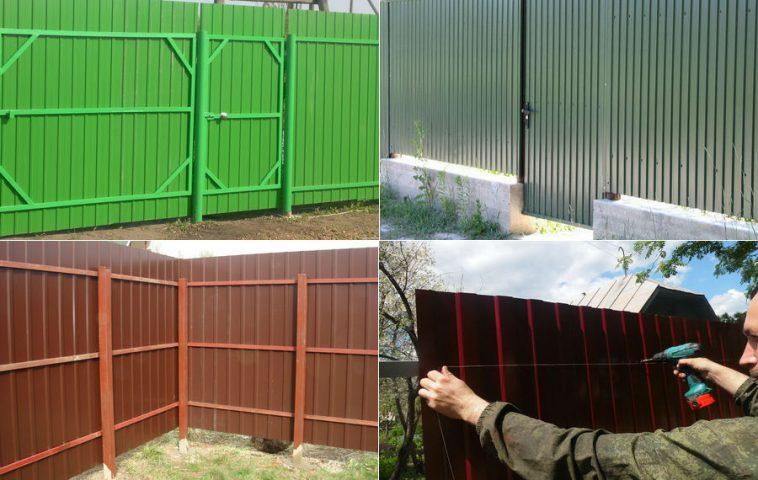 как сделать забор из металлического профиля