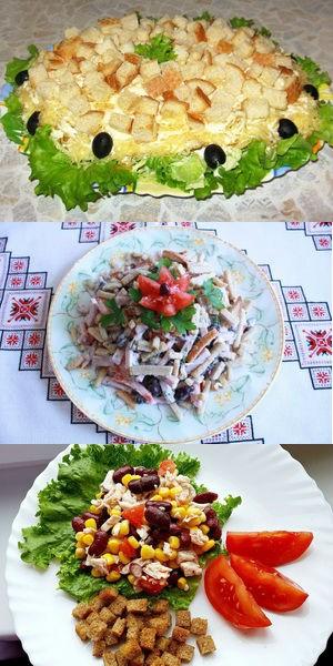 как украсить салат из сухариков и фасоли