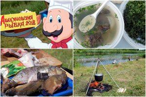 Как сварить вкусную уху: рецепты с фестиваля «Абакумовская рыбка»