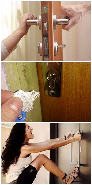 не открывается дверной замок. что делать