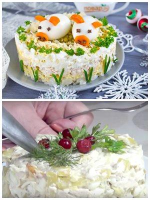 как украсить салат к Новому году - 2019