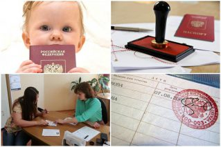 Как вписать ребенка в паспорт родителей и нужно ли это делать