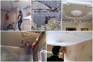 Ремонт потолка в старом доме своими руками