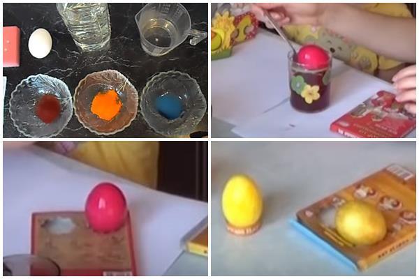традиционный способ окрашивания яиц