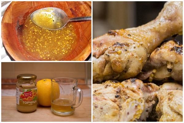 маринад для шашлыка с горчицей