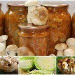 солянка с капустой и грибами на зиму