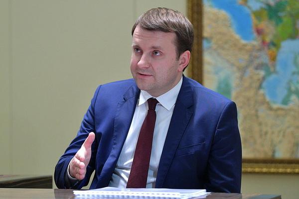 министр экономики