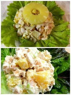 салат-коктейль по-шанхайски