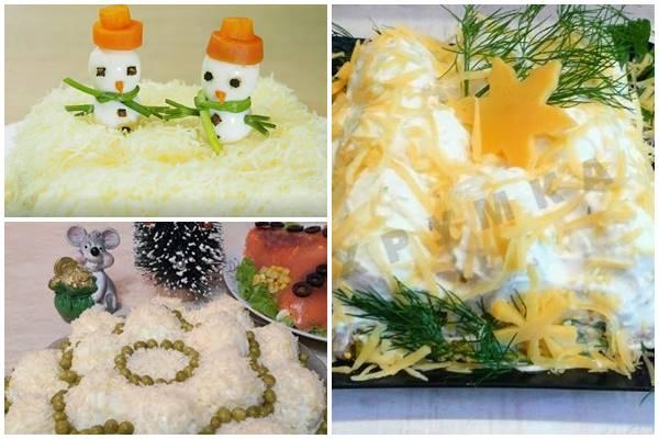 """салат """"Сугроб"""" на праздничный стол"""