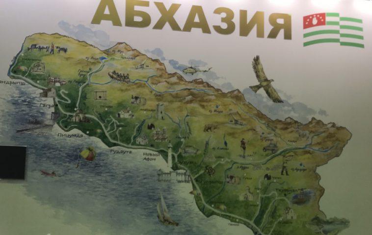 Что можно привезти из Абхазии: идеи подарков и сувениров для близких и знакомых