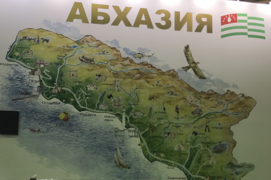 You are currently viewing Что можно привезти из Абхазии: идеи подарков и сувениров для близких и знакомых