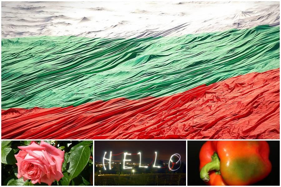 You are currently viewing Что можно привезти из Болгарии: идеи подарков и памятных сувениров