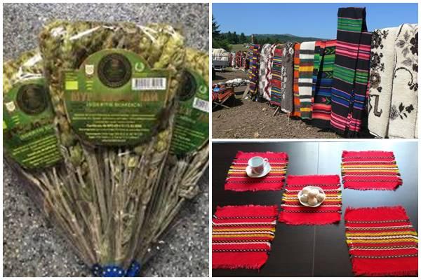 подарки из Болгарии родителям