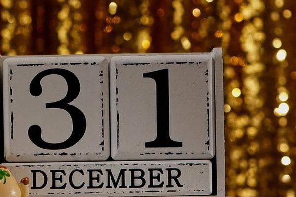 31 декабря - рабочий или выходной день
