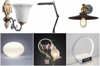 Read more about the article Дизайн освещения в квартире: как выбрать и разместить в комнате дополнительные источники света
